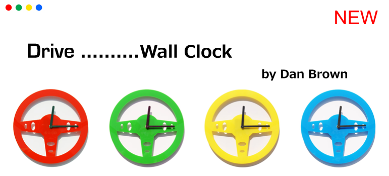 envo design drive wall clock